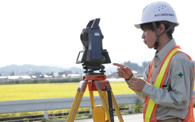測量業務イメージ