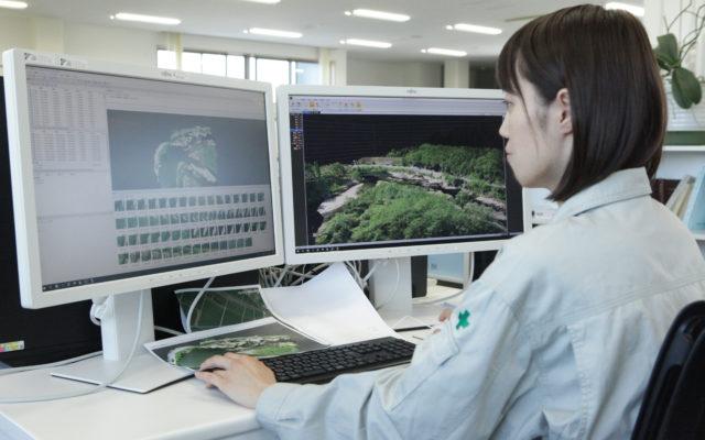電算業務イメージ